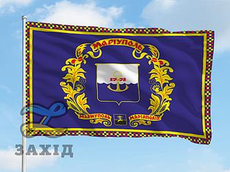 Прапор м. Маріуполь