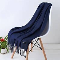Шерстяной шарф темно синий однотон