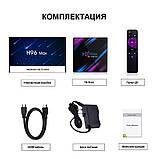 SMART TV Box H96 Max 4/64Gb, фото 5