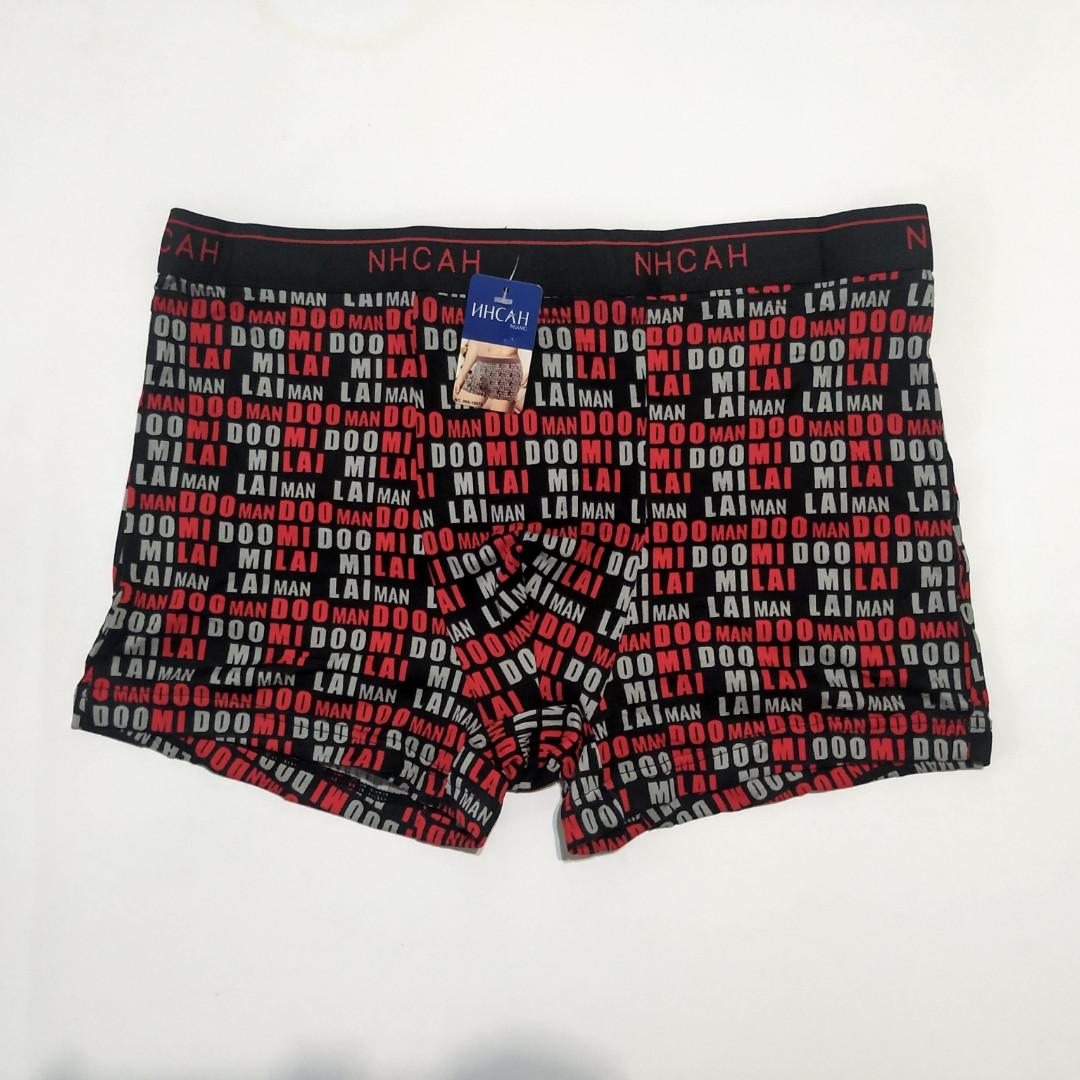Трусы мужские боксеры ИНСАН буквы красные 52 размер