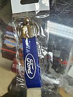 Брелок автомобильный силиконовый для ключей Ford форд Качество! Турция! Брелок для ключей авто