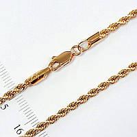 Ланцюжок xuping 2.5 мм 60см позолота 18к мотузка ц644
