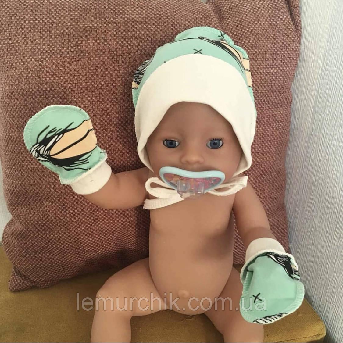 Набор для новорожденного 3 предмета (шапочка, царапки, повязка)