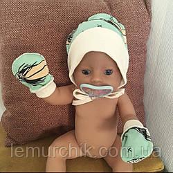 Набір для новонародженого 3 предмета (шапочка, царапки, пов'язка)