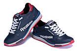 Мужские кожаные кроссовки Reebok Concept Sample, фото 4