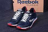 Мужские кожаные кроссовки Reebok Concept Sample, фото 8