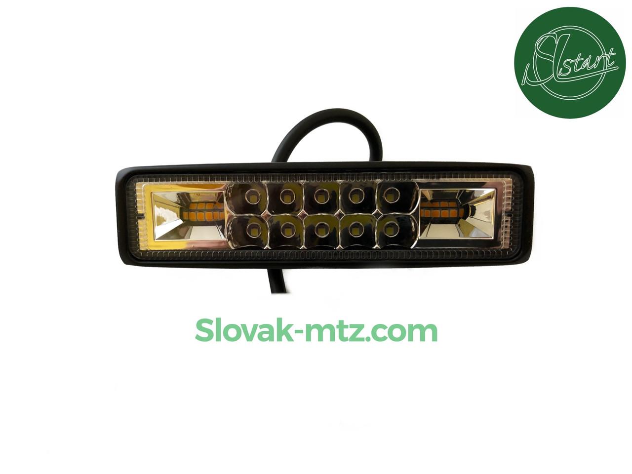 Светодиодная LED фара 20Вт  (светодиоды 2w x10шт +Стробоскопы )