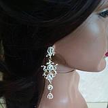 """Комплект удлиненные вечерние серьги"""" под золото"""" с  камнями и браслет, высота 10,5 см., фото 2"""