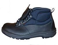 Защитная обувь ZENITH ZS 7036 S1P