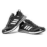 Чоловічі шкіряні кросівки Adidas 575 Perfomance, фото 3