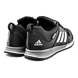 Чоловічі шкіряні кросівки Adidas 575 Perfomance, фото 6