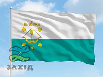 Прапор м. Полтава