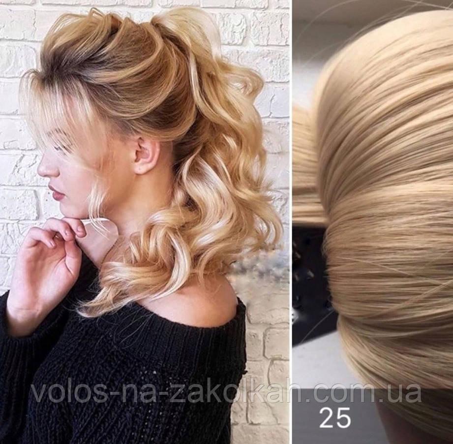 Хвост накладной на ленте цвет №25золотистый блонд ровный и волнистый