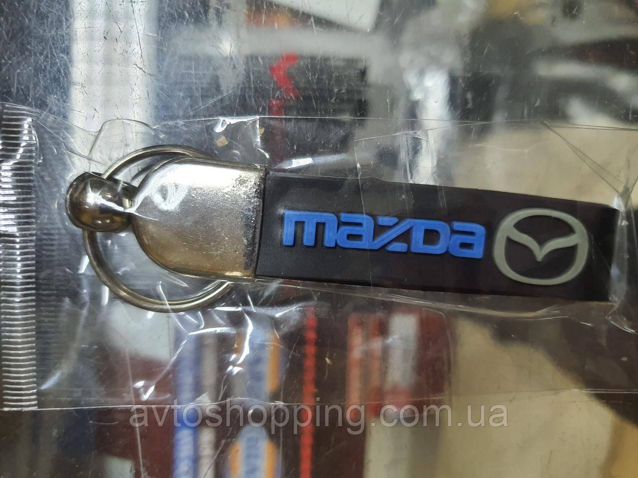 Брелок автомобильный силиконовый для ключей Mazda Мазда, Качество! Турция! Брелок для ключей авто