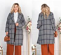Модное клетчатое пальто женское, двубортное 48-50,52-54,56-58,60-62