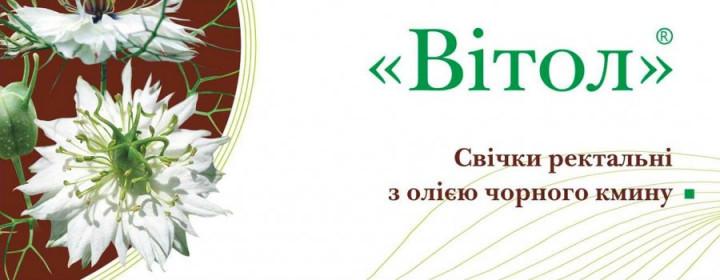 Грин-виза Свечи с маслом черного тмина 10 шт