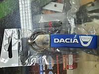 Брелок автомобильный силиконовый для ключей Dacia Дачия, Качество! Турция! Брелок для ключей авто