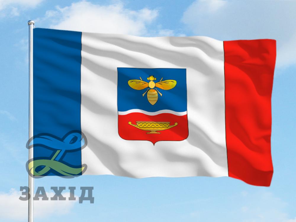 Прапор м. Сімферополь
