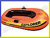 Лодка для детей надувная (157 см х 102 см)