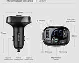 Автомобильный Адаптер FM трансмиттер модулятор BASEUS T typed with Bluetooth FM + зарядка 2.4A/1A + вольтметр, фото 3