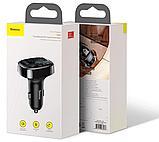 Автомобильный Адаптер FM трансмиттер модулятор BASEUS T typed with Bluetooth FM + зарядка 2.4A/1A + вольтметр, фото 9