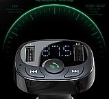 Автомобильный Адаптер FM трансмиттер модулятор BASEUS T typed with Bluetooth FM + зарядка 2.4A/1A + вольтметр, фото 6