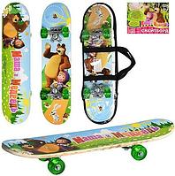 Детский Скейтборд Маша И Медведь MM 0009