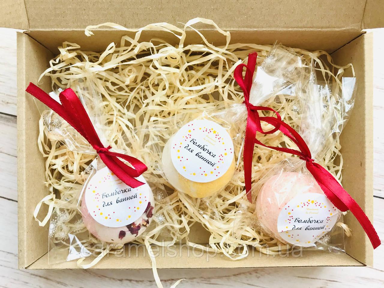 Набор бомбочек для ванной гейзер ручной работы Handmade by Caramel КРУГЛЫЕ 3 шт