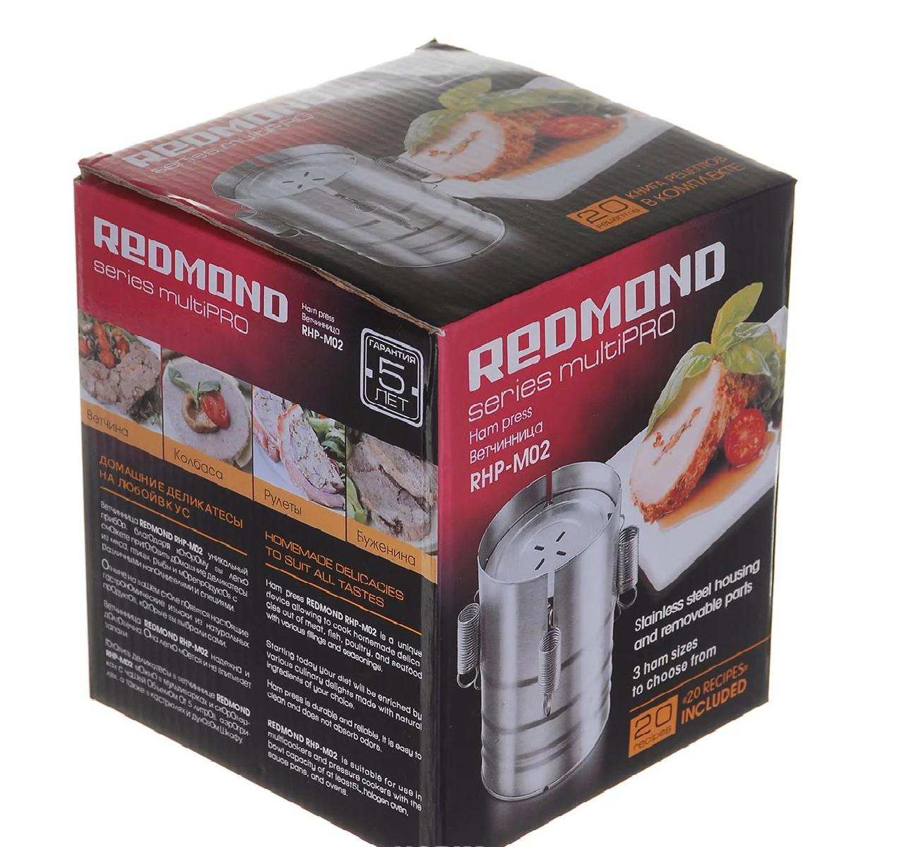 Ветчинница REDMOND RHP-M02 | аппарат для приготовления ветчины Редмонд пресс форма для ветчины