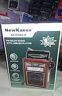 Аккумуляторный Радиоприемник KN-51REC,динамик 3W, 4