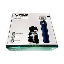 Машинка для стрижки тварин бездротова VGR V-098