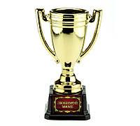 Кубок керамика Любимой маме с чашей