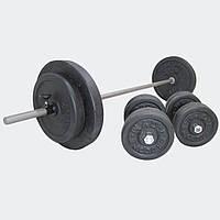 Комплект 57 кг   Штанга набірна 1.5 м пряма + Гантелі 32 см розбірні для дому