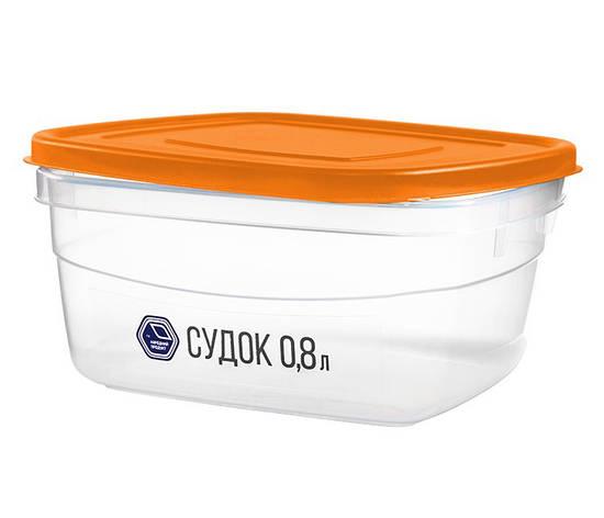 Судок для еды Народный продукт 0.8 л оранжевый, фото 2
