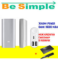 Xiaomi Power Bank 16000 mAh