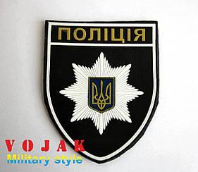 """Шеврон ПВХ """"Нарукавний знак Національної поліції України"""""""