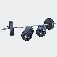 Комплект 75 кг   Штанга набірна 1.8 м пряма + Гантелі 43 см розбірні набір для дому, фото 1
