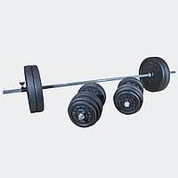 Комплект 85 кг | Штанга складальна 1.8 м пряма + Гантелі 43 см розбірні набір для дому, фото 1