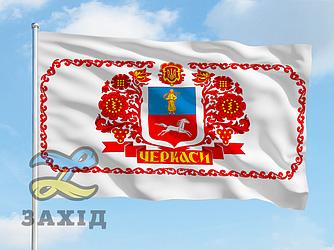 Прапор м. Черкаси