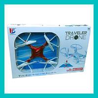 Квадрокоптер Navigator Traveler Drone with Wi-Fi Camera
