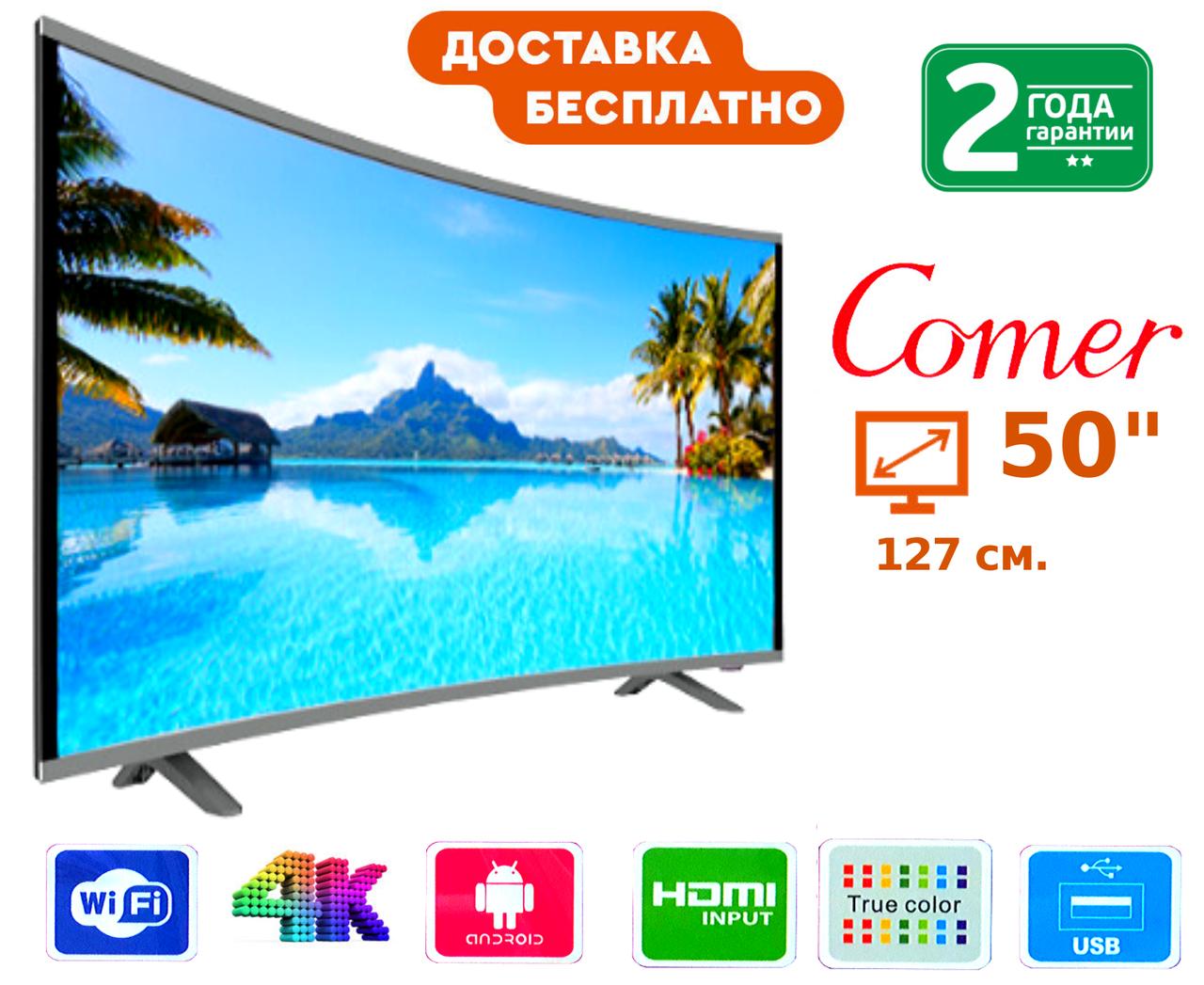"""Телевизор Comer 50"""" Smart TV, Wi-Fi, E50DU1000, Оригинал"""