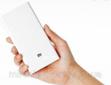 Внешний аккумулятор Xiaomi  Mi Power Bank 20000 mAh портативное зарядное устройство
