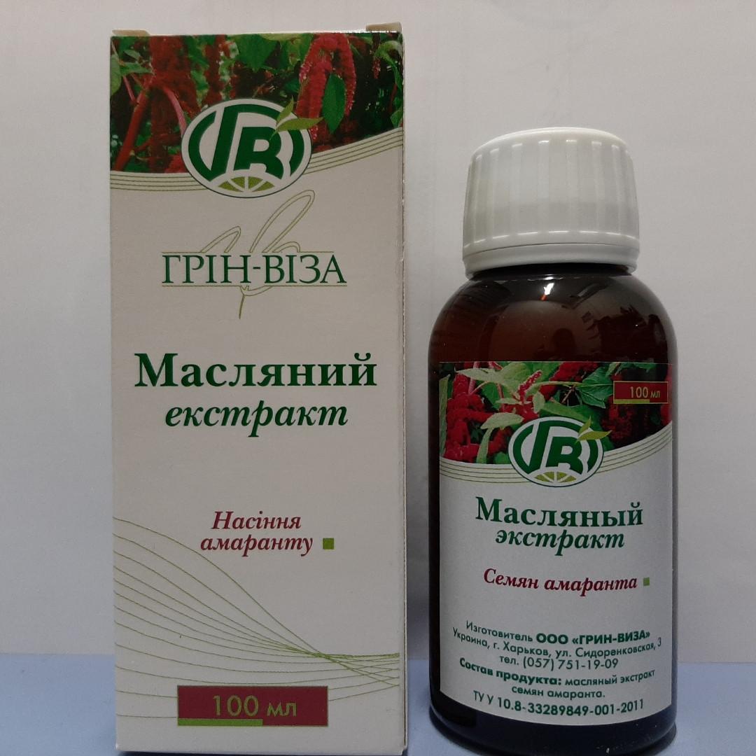 Масло семян амаранта Грин-виза 100мл АМАРАНТ