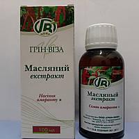 Олія насіння амаранту Грін-віза 100мл АМАРАНТ