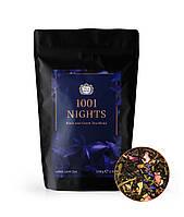 Чай черный цейлонский 1001 ночь 100 грамм