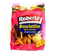"""Сухарики """"Брускеттине"""" с чесноком и базиликом Roberto 100г"""