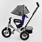 ⏩ Велосипед детский трехколесный Best Trike 7700В - 3904 серый, фото 4