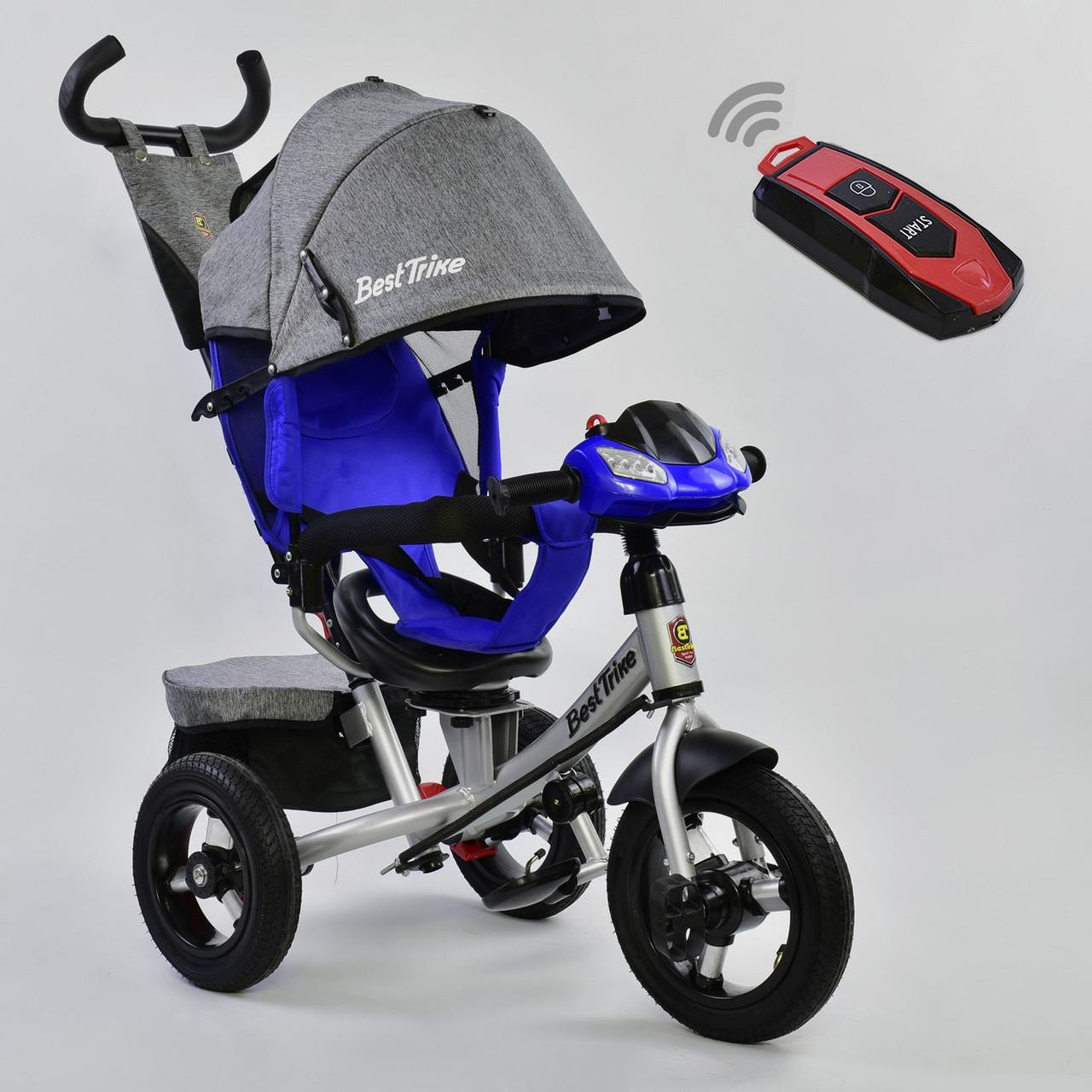 ⏩ Велосипед детский трехколесный Best Trike 7700В - 3904 серый