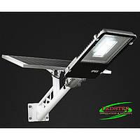 Вуличний світлодіодний світильник на сонячній батареї AN-SSL2-150W