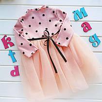 """Ошатне плаття з фатиновой спідницею """"Горошинка"""" на 1, 2, 3 і 4 роки"""